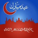 Eid Ul Fitr  Greeting Card Royalty Free Stock Photography