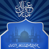 Eid Ul Fitr  Greeting Card Royalty Free Stock Images