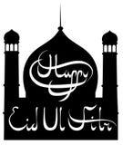 Eid ul Fitr Stock Image