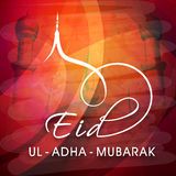 Eid UlAdha庆祝的贺卡 库存图片