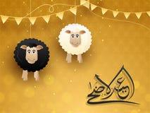 Eid UlAdha,牺牲概念伊斯兰教的节日与愉快的ha的 皇族释放例证