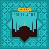 Eid UlAdha贺卡 库存照片