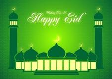 Eid verde y Ramadan Greeting Card Vector Fotos de archivo libres de regalías