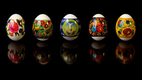 Eier 1 Stockbild
