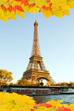 Eiffel tour  in fall,  Paris Stock Image