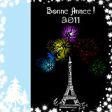 Eiffel tower. New Year in Paris with fireworks at the Eiffel tower Stock Image