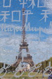 Eiffel Tower against the blue sky Royalty Free Stock Image
