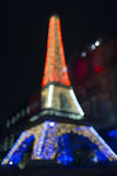 Eiffel Tower, Almaty Stock Images