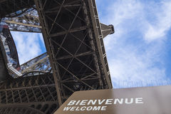 Eiffel Tower captured from the ground floor. Stock Image