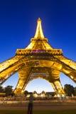 Eiffel tower by night Stock Photo