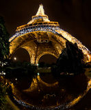Eiffel Tower at night in Paris, France Stock Photo