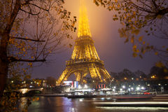 Eiffel Tower, Paris,France  in evening fog. Stock Photo