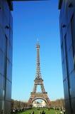 Eiffel Tower Paris through the Peace Memorial Royalty Free Stock Photos