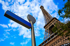 Eiffel Tower in Paris under blue sky France Stock Photo