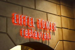 Eiffel Tower Restaurant Sign Royalty Free Stock Photography