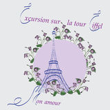 Eiffel Tower and violets. Vector Image. Souvenir design, illustrations for books, brochures, leaflets, use on websites and map Royalty Free Stock Photo