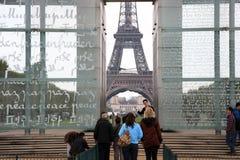 eiffel wierza Paris Obraz Stock