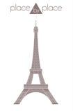Eiffelturm Stockfotos