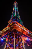 Eiffelturm Lahore Pakistan Stockbild