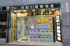 Eigentumsagentur des Jahrhunderts 21 in Hong Kong Lizenzfreies Stockfoto