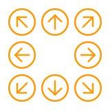8/eight在圈子的橙色箭头用不同的方向 皇族释放例证