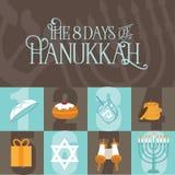 Eight days of Hanukkah design Royalty Free Stock Photography