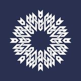 Eight pointed circular pattern in Oriental intersecting lines style. White mandala in snowflakes form on blue background.  stock illustration