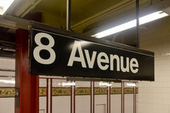 Eighth Avenue Subway Station - New York City Stock Photography