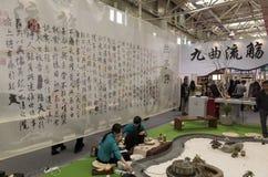 The Eighth Cross-Strait Tea Expo Royalty Free Stock Image
