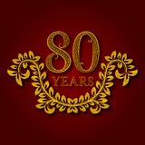Eighty years anniversary celebration patterned logotype. Eightieth anniversary vintage golden logo. With shadow Stock Photography