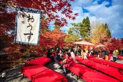 Eikando, Kyoto Stock Afbeeldingen