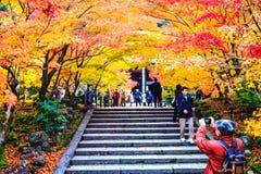 Eikando Kyoto Imagenes de archivo