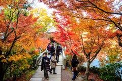 Eikando, Kyoto Imagen de archivo libre de regalías