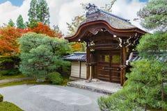 Eikando Zenrin-ji świątynia w Kyoto Zdjęcia Stock