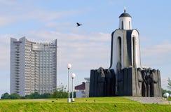 Eiland van het gedenkteken van Scheuren in Minsk Stock Afbeelding