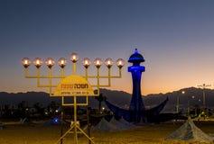 Eilat, Израиль - 11-ое декабря 2018: Вход к городу стоковые фото