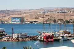 Eilat city view Royalty Free Stock Photography