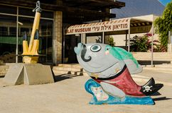 EILAT, ISRAEL – November 7, 2017: entrance to the сity museum `Eilat Iri` with anchor and sculpture in the form of fish, Eilat,. EILAT, ISRAEL stock photo
