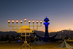 Eilat, Israel - December 11, 2018: Entrance to the city stock photos