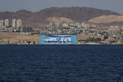 Eilat and sea Royalty Free Stock Image