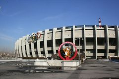 Ein altes das Olympiastadions-Gebäude in Seoul stockbild