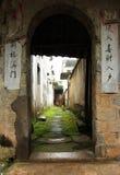 Ein altes Haus von gekennzeichnet durch Huizhou lizenzfreies stockfoto