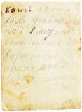 Ein altes Papier Lizenzfreie Stockfotografie