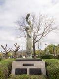 Ein Anrufmonument in Nagasaki Lizenzfreies Stockfoto