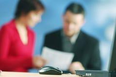 Ein Büro Lizenzfreie Stockfotos