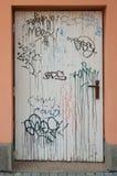 Ein Blick auf die Tür Lizenzfreies Stockbild