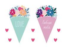 Ein Blumenstrauß der schönen Blumen Rosa, orange und blaue Blumen in einer Geschenkbox Ein Geschenk für Valentinsgruß ` s Tag und lizenzfreie abbildung