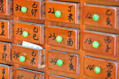 Ein chinesischer Kasten Stockbild