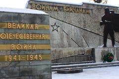 Ein Denkmal zu den Soldaten von der Stadt von Biysk stockbilder