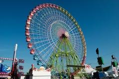 Ein farbiges Riesenrad Lizenzfreies Stockfoto